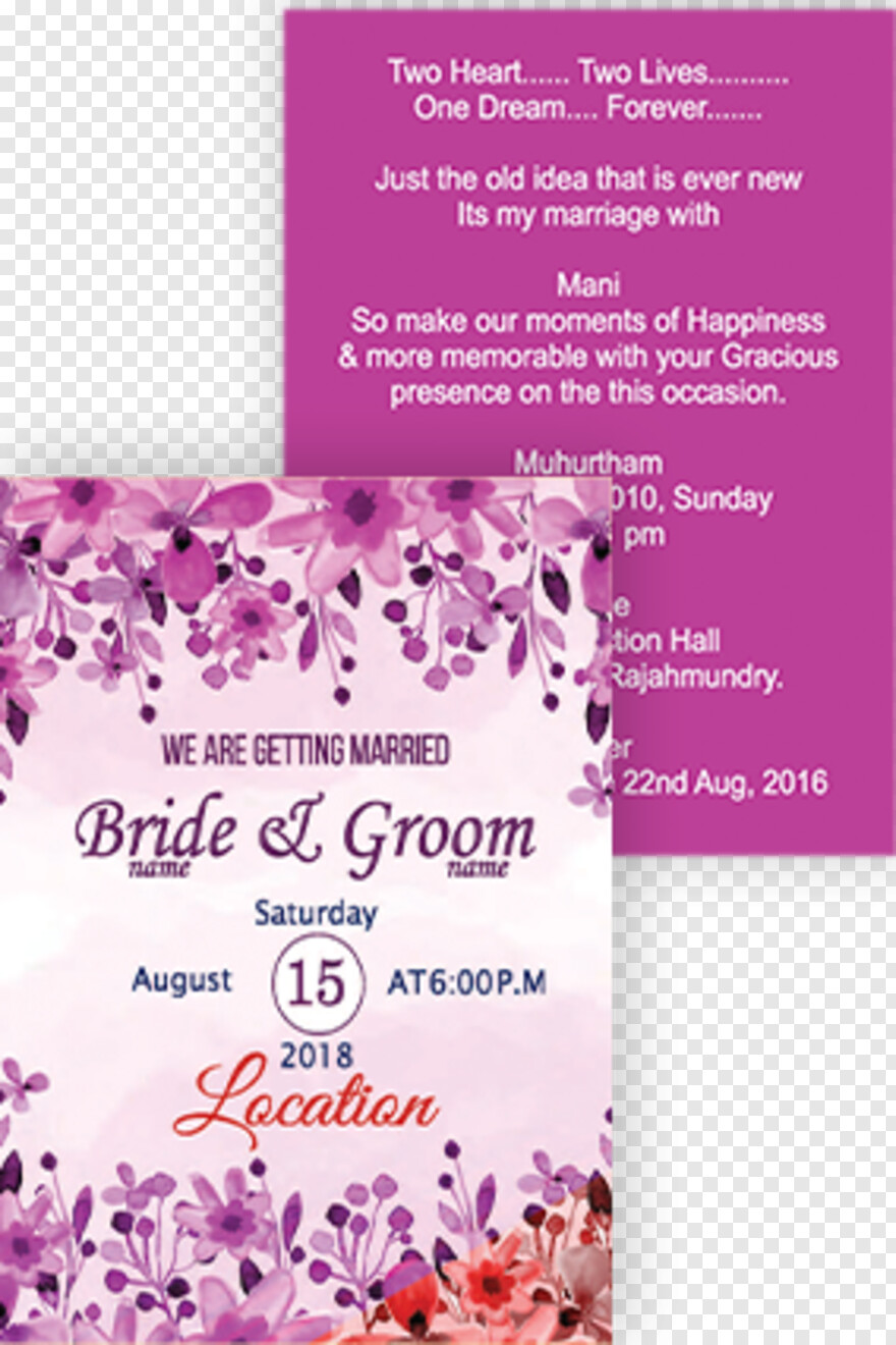 Invitation - Marriage Wedding Invitation Card, Png Download